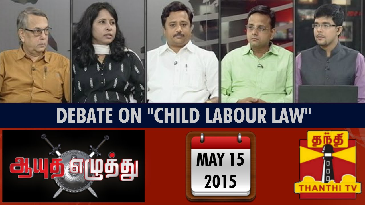 child labour debate Children and work: a review of current literature and debates  it questions  whether discourse on 'abolishing child labour' works in the.