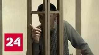 Участники захвата заложников в Буденновске сядут на 13 и 15 лет - Россия 24