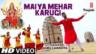 Maiya Mehar Karugi I Punjabi Devi Bhajan I Latest Devotional Full HD Song I