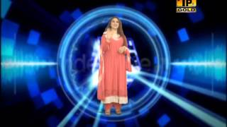 Video Afshan Zebi | Haye Ni Mera Balam | Saraiki Best Songs download MP3, 3GP, MP4, WEBM, AVI, FLV Agustus 2018