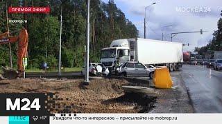 Три человека пострадали в ДТП с участием машины скорой помощи в Подмосковье - Москва 24