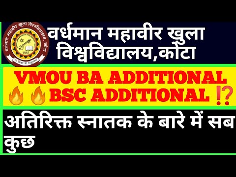 ba/bsc additional full details/vmou ba/bsc additional fees subject all information