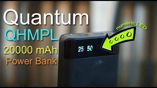 Quantum QHMPL QHM 20000 power bank - with Numeric LED indicators