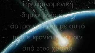 ILLUMINATI-Ο ΑΟΡΑΤΟΣ ΠΟΛΕΜΟΣ