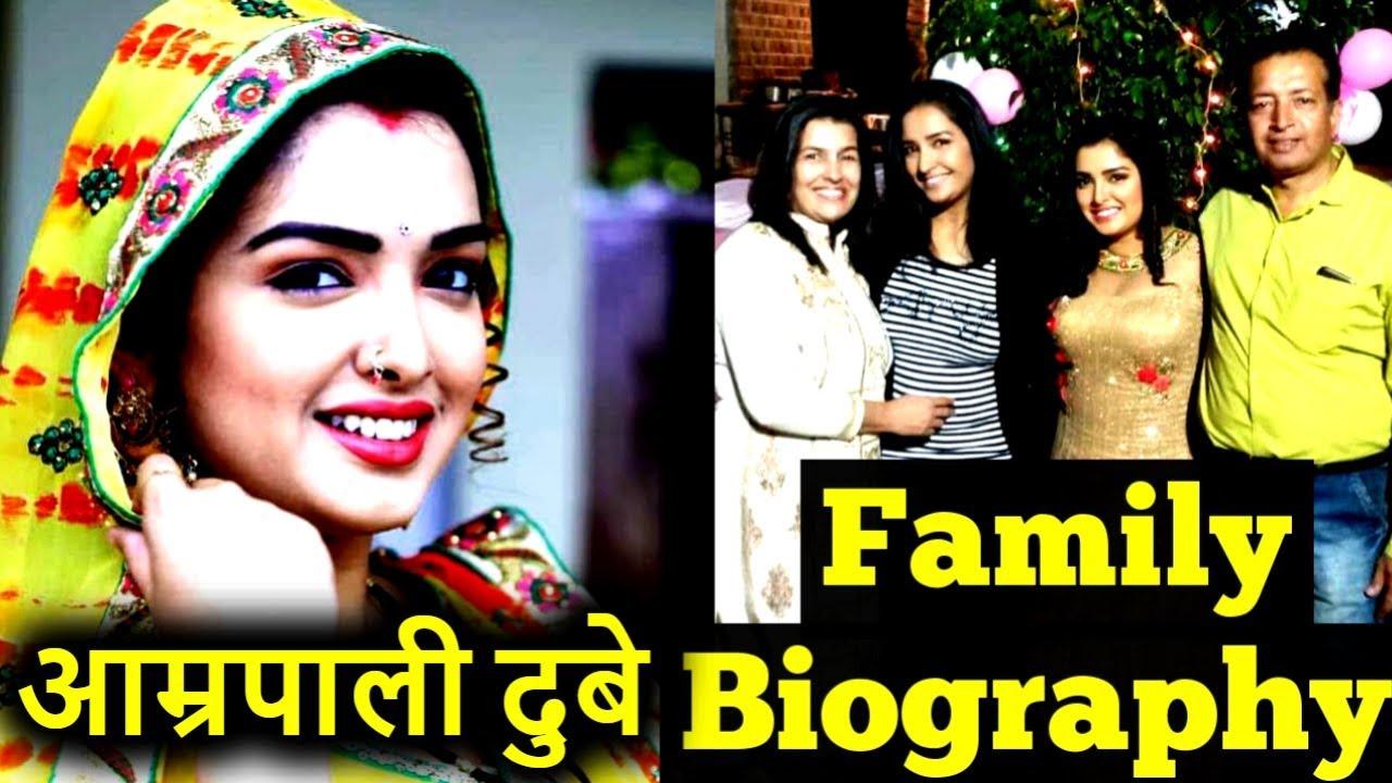 Amrapali Dubey Wiki, Age, Boyfriend, Husband, Family