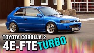 видео Toyota Corolla II