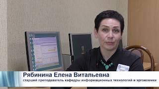 Дистанционное обучение. Приволжский институт повышения квалификации ФНС России
