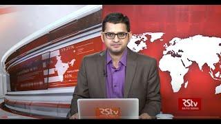 Rajya Sabha News   10:30 pm   Aug 10, 2021
