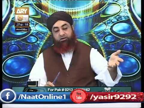 Niyaz Karne ya usko khane ka kiya Hukm hai by Mufti Muhammad Akmal