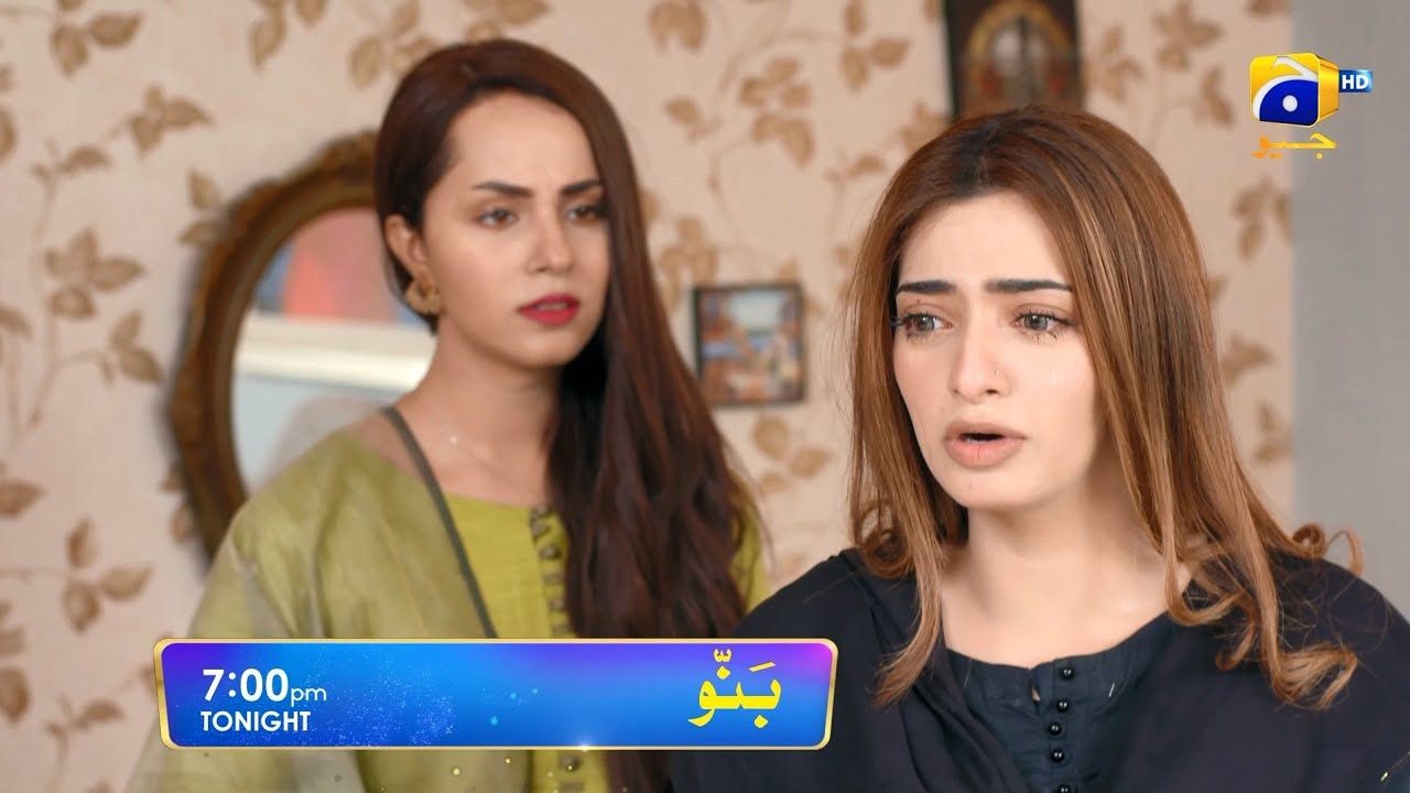 Banno - Promo Episode 29 - Tonight at 7:00 PM Only On HAR PAL GEO
