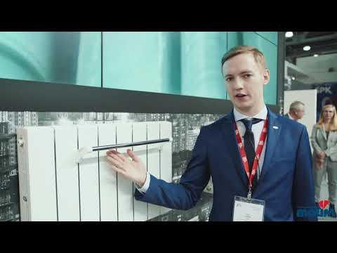 """Aquatherm 2019. Стенд компании АО """"Рифар"""" на выставке Акватерм 2019. Rifar лучшие радиаторы в России"""