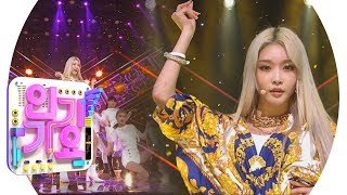 CHUNG HA(청하) - Snapping @인기가요 Inkigayo 20190714