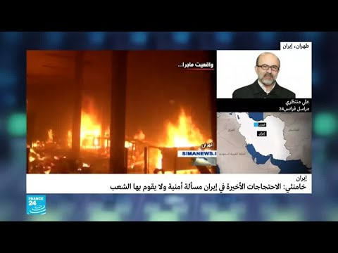 انقطاع الإنترنت في إيران وسط احتجاجات دامية  - 16:00-2019 / 11 / 20