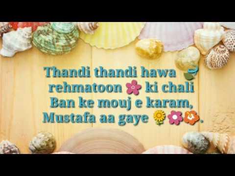 A beautiful islamic song by Subhana Juhina