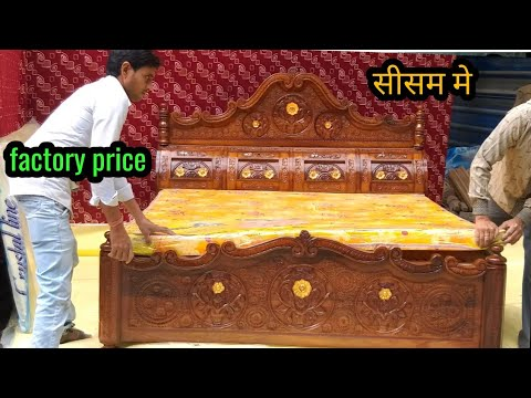 wooden bed designs catalogue india/wooden bed design ...