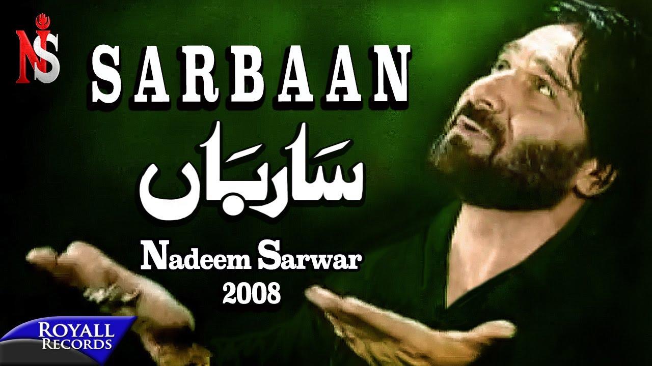 Nadeem Sarwar | Sarbaan Sarbaan | 2008