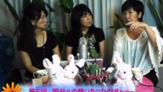 元アイドルの桑田靖子さんを迎えて乗り乗りのトークに爆笑の渦?(^^;; 2...