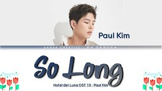 Paul Kim (폴킴) So Long / 안녕 (hotel Del Luna Ost 10) Lyrics Color Coded (han/rom/eng)