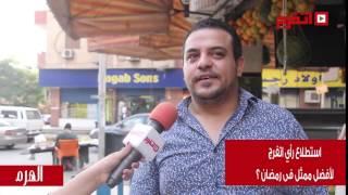 محمد رمضان يزاحم «الزعيم» على المركز الأول في استطلاع «اتفرج» بالهرم