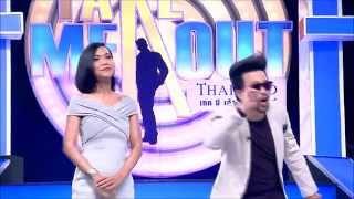 Take Me Out Thailand S7 ep.18 นิวตี้-ไอ 3/4 (24 ม.ค.58)