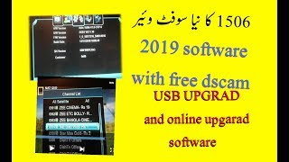 dvbs 1507g v1 0 otp software 2019 Mp4 HD Video WapWon