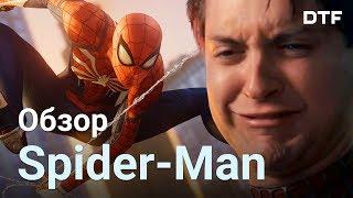 Круче всех фильмов Marvel. «Человек-паук» — ещё один отличный эксклюзив PlayStation