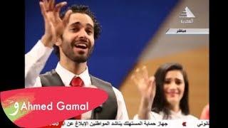 تحيا مصر/ أحمد جمال - بلغة الاشارة من شباب الصم بحضور الرئيس السيسي