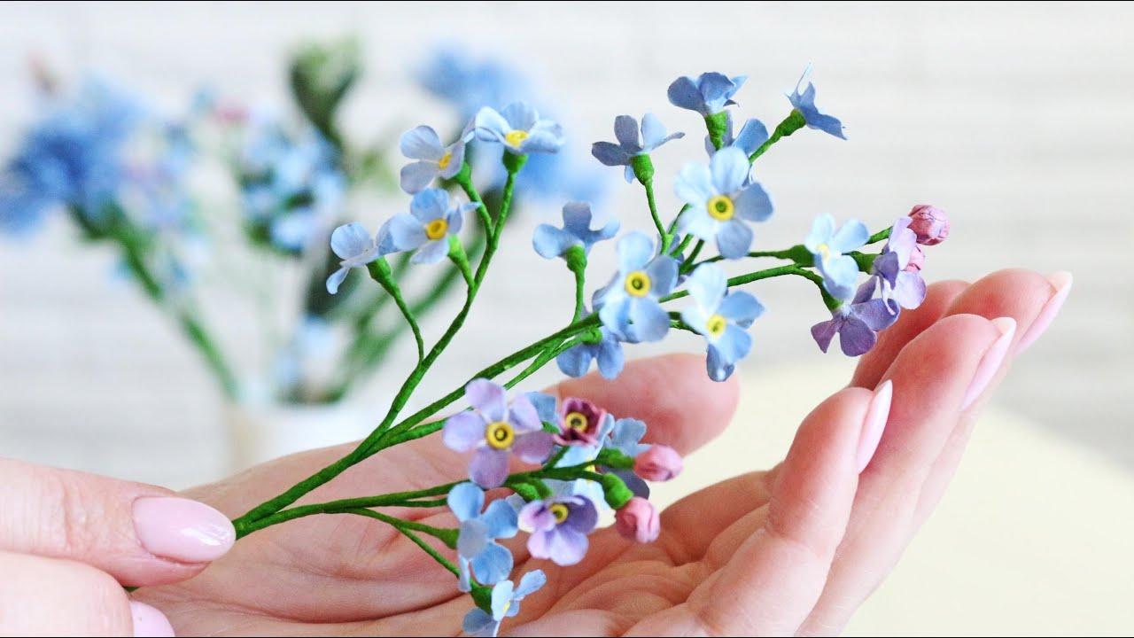 НЕЗАБУДКА из фоамирана мастер класс / ЛЕТНИЙ букет из полевых цветов