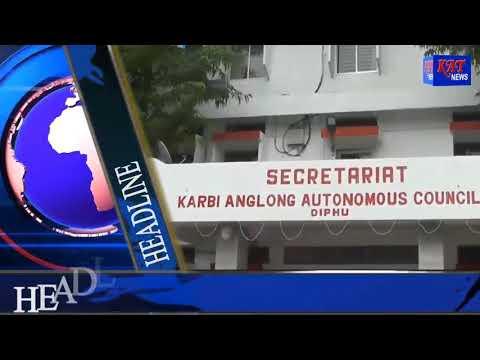 Karbi Prime Time News Date 20 06 2020 смотреть видео онлайн