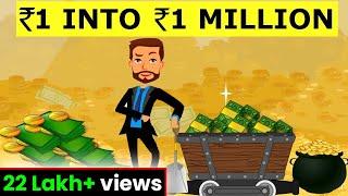 हर महीने एक से दस लाख कमाने के तरीके  2 WAYS TO CONVERT 1 RS INTO 1 MILLION  RS GIGL