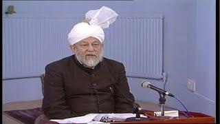 Darsul Qur'an 159 - 25th January 1996 (Surah An-Nisaa - 4)