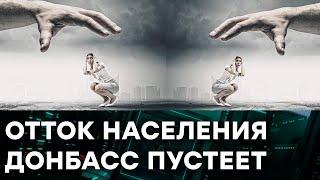 """Люди больше не могут уносить ноги из """"ДНР"""" и """"ЛНР""""! ВСЕХ НАСИЛЬНО ВОЗВРАЩАЮТ — Гражданская оборона"""