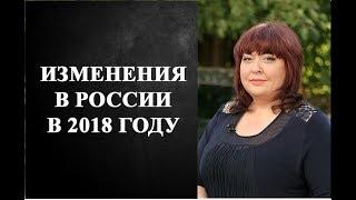 Алена Курилова О 2018 ГОДУ ДЛЯ РОССИИ!