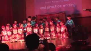 English song in IIT KG School Annual Function