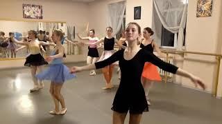 """Студия классического танца """"Releve"""", спасибо за замечательный открытый урок!!!"""