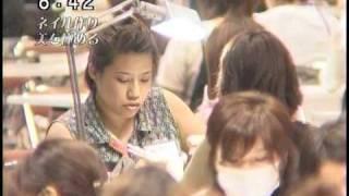 ネイルスクール「つめやさん 長谷川八文」のレポート映像です。 http://...