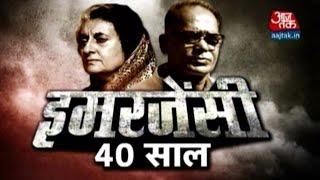 Aaj Tak Special: All About The 1975 Emergency In India
