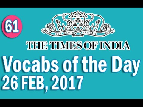 The Times Of India Vocabulary (26 FEB, 2017) - Learn 10 New Words with Tricks | Day-61