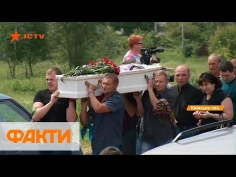 Плачут и женщины, и мужчины: похороны 5-летнего Кирилла в Переяславе-Хмельницком