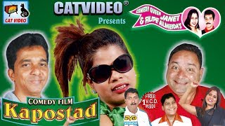 Comedy Film - Kapostand | Manfa Music CAT Video Present Konkani Movie
