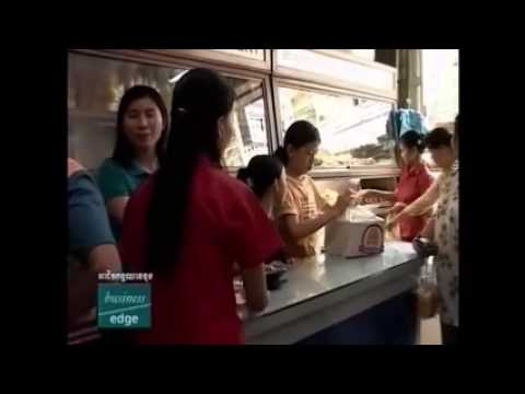 Good business ideas in Cambodia | How to make money from small business | SUCCESSFULL ENTERPRINEUR