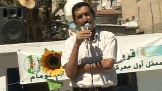 aourir akfadou 2012 partie 1