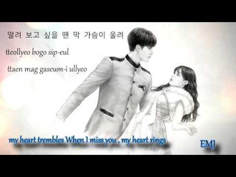 SONG JI EUNG & SUNG HOON – SAME (똑 같아요) MY SECRET ROMANCE OST Part 1 (ENGSUB)