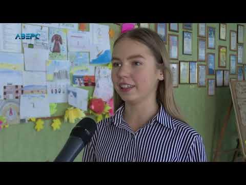 ТРК Аверс: Луцькі школярі ярмаркували заради благодійності