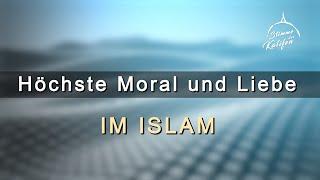 ,,Zeiget höchste Moral und Liebe gegenüber Nicht-Muslimen !'' | Stimme des Kalifen