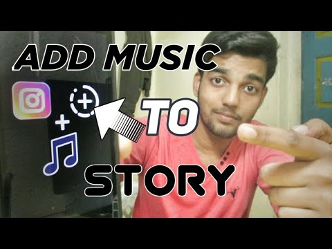 HOW TO ADD MUSIC TO INSTAGRAM STORIES. | ADD BOLLYWOOD SONGS TO INSTA STORY