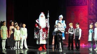 Новогоднее представление для самых одарённых детей Самары (20.12.2016)