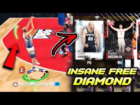 FREE DIAMOND MANU GINOBILI IS THE BEST FREE CARD IN NBA 2K19 MyTEAM!! | BEST BUDGET SQUAD #2 thumbnail