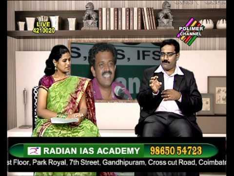 Saravanakumaran, Director, RADIAN IAS Academy Coimbatore, Interview_TNPSC, UPSC, Banking TIPS