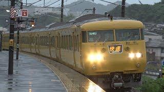 【4K】JR山陽本線 快速サンライナー117系電車 オカE-08編成 大門駅通過